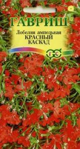 Лобелия Красный Каскад 0,05г