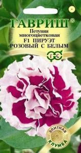 Петуния Пируэт Розовый с белым махр. 10шт