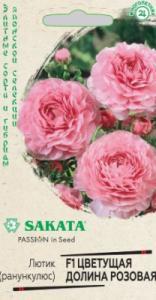 Ранункулюс Цветущая долина розовая F1 3 шт.