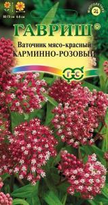 Ваточник Карминно-розовый 0,03 гр.