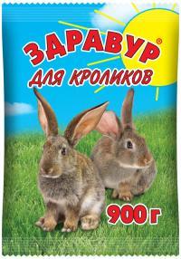 Здравур для кроликов 900 гр.