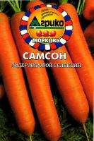 Морковь Самсон 100 драже