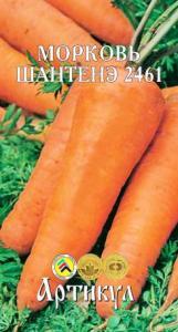Морковь Шантане 2461 (лента) 8метров