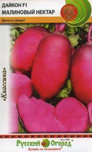 Дайкон Малиновый нектар 0,3г (Вкуснятина)