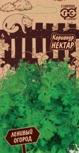 Кориандр Нектар 2г Ленивый огород