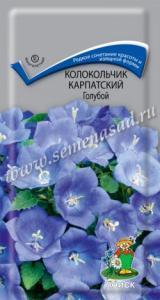 Колокольчик Голубой карпатский 0,1г